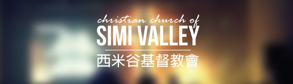 CCSV - Christian Church of Simi Valley