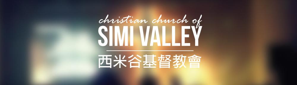 CCSV - Christian Church of Simi Valley